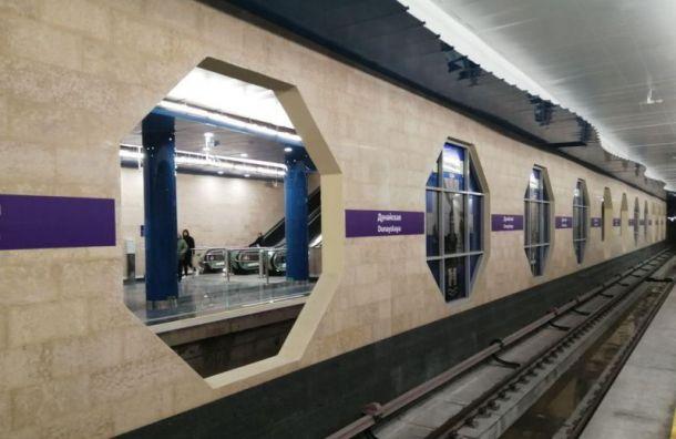 Новые станции Фрунзенского радиуса открыли для пассажиров