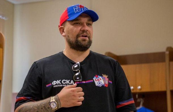 Рэпер Баста купил футбольный клуб «СКА Ростов-на-Дону»