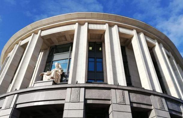 Новое здание Арбитражного суда открыли наулице Смольного