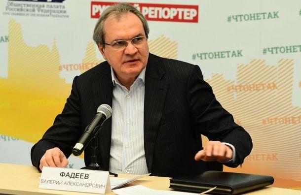 Глава СПЧ Фадеев категорически против несогласованных митингов