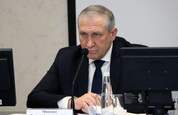 Миненко попросил уСмольного 490 млн рублей нареформу избирательной системы