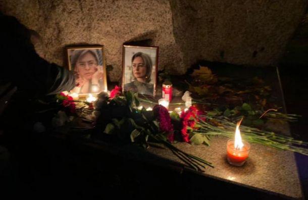 Полиция «охраняет» собравшихся наакции памяти Политковской