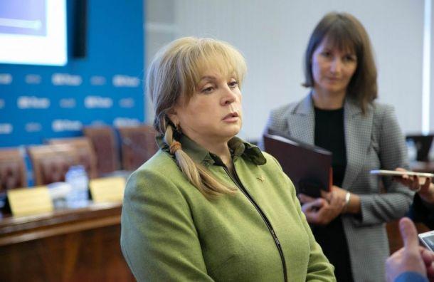 Памфилова: ЦИК сделает выводы повыборам вПетербурге