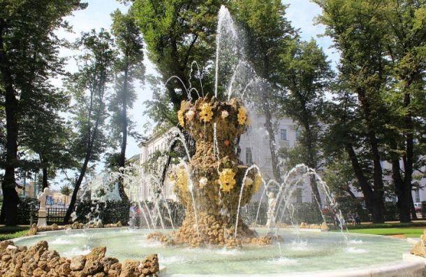 Сезон фонтанов вПетербурге завершается