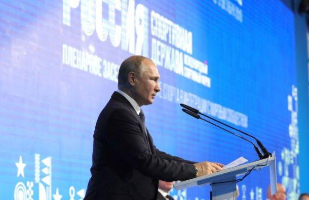 Путин предложил придумать поощрение для спортивных россиян