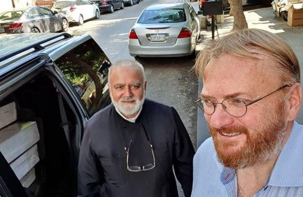 Милонов отправился вЛиван иСирию сиконами для монастырей