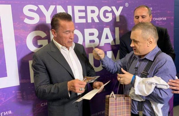 Сережа изРаздолья встретился сШварценеггером на«Газпром Арене»