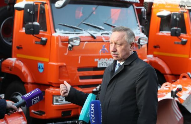 Беглов проинспектировал готовность коммунальных служб кзиме