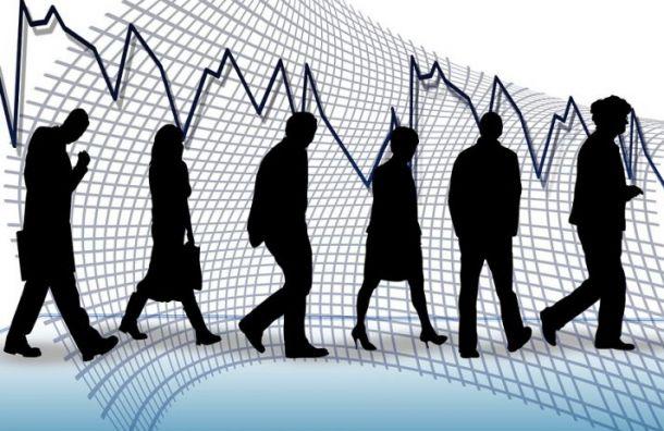 Сокращение чиновников вРоссии может обойтись в5 млрд рублей
