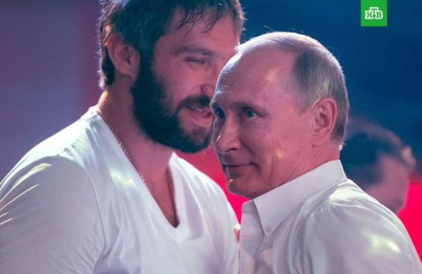 Овечкин иТарасов поздравили Путина сднем рождения