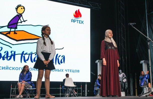 Мошенники прикрываются детским конкурсом «Живая классика»