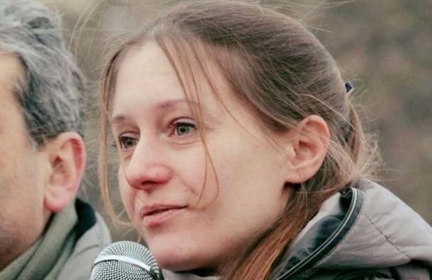 Союз журналистов потребовал прекратить уголовное преследование Прокопьевой
