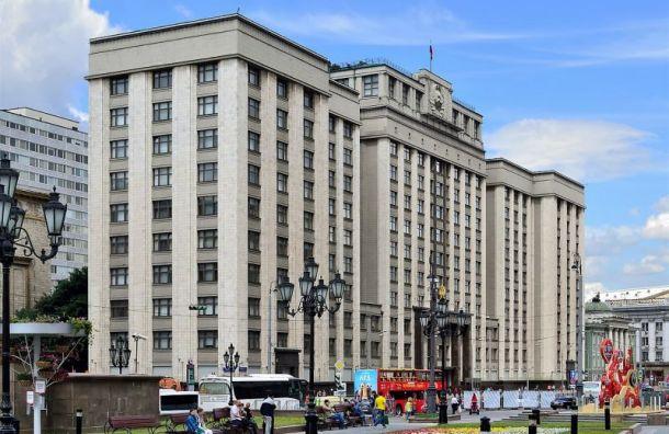 Путин распорядился опереезде Госдумы