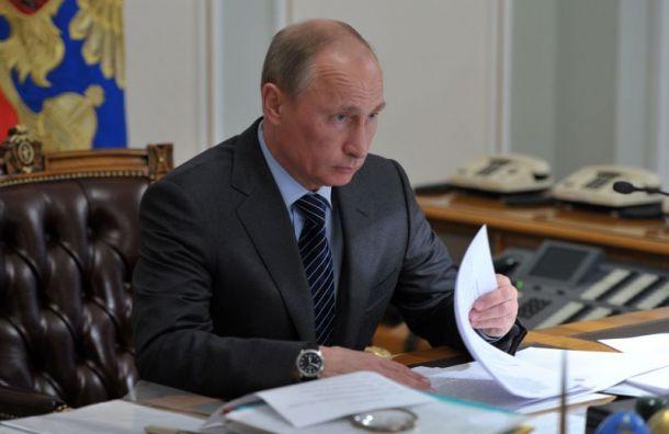 Путин раскрыл новым губернаторам секрет успешной работы