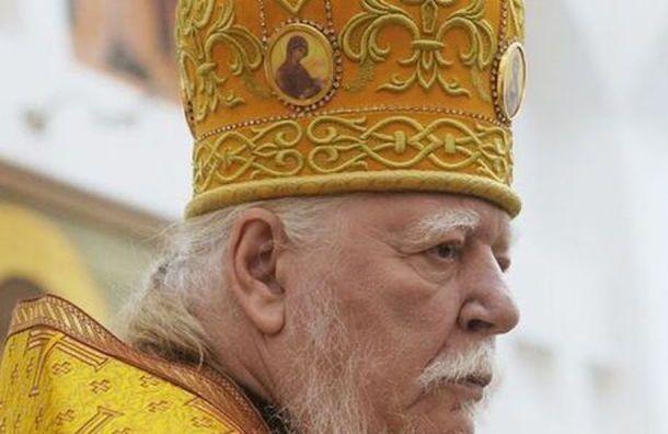 РПЦ неодобрила любовь мужчин кфутболу