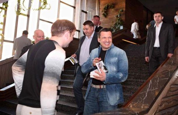Телеведущий Владимир Соловьёв попал вкнигу рекордов Гиннесса