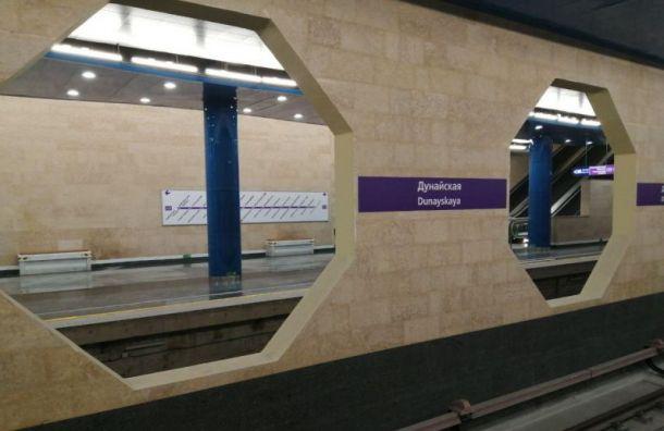Метрополитен объяснил протечки на«Дунайской» халатностью подрядчика