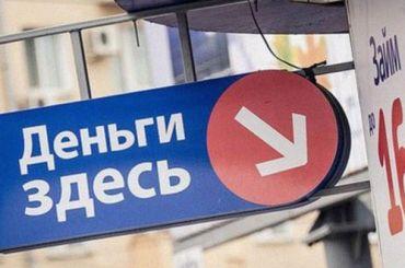 Кредитные истории миллионов россиян попали вСеть