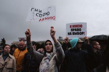 Специалисты предсказывают увеличение протестов вРоссии