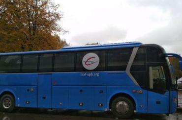 «Синий автобус»— отЭлтона Джона