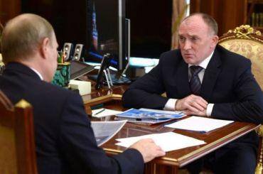 Экс-губернатора Челябинской области заподозрили вхищении 20 млрд рублей