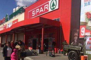 Поставщики подали к«Интерторгу» иски почти намиллиард рублей