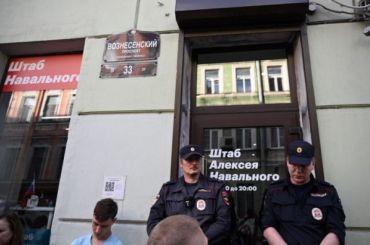 Силовики снова провели обыски в30 регионах России поделу ФБК