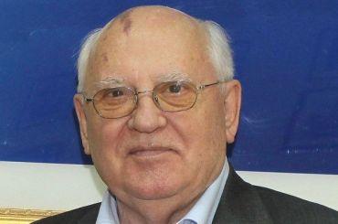 Горбачев признан самым упоминаемым политиком-ветераном России