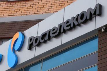 Петербуржцы удивились росту цен наИнтернет от«Ростелекома»