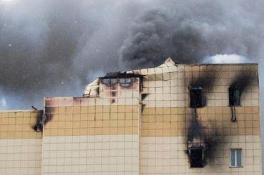 Троих фигурантов дела опожаре вТЦ «Зимняя вишня» освободили изСИЗО