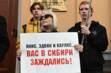 Митинг уГенконсульства Латвии вПетербурге собрал около 80 человек