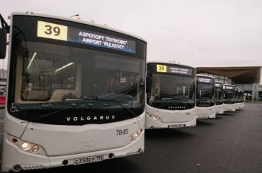 Намаршруты доПулково вышли новые автобусы