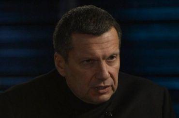 Журналисту Соловьеву попросили недавать итальянское гражданство