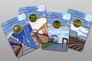 Коллекционные жетоны будут продавать нановых станциях Фрунзенского радиуса