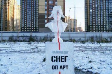 Уличный художник установил наПарнасе «Наполеона Снегопарта»