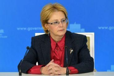 Скворцова предложила провести референдум повопросу эвтаназии вРоссии