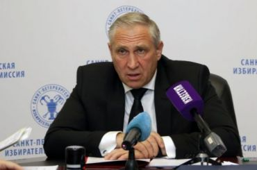 ГИК потратил 429 млн рублей на проведение губернаторских выборов