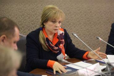Памфилова опровергла слухи оработе ЦИК над поправками взаконы овыборах