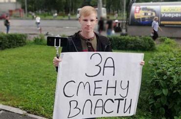 Сирота порвал Конституцию из-за проблем сжильем вНовокузнецке