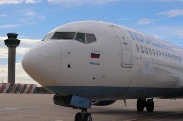 Международных рейсов «Победы» нет взимнем расписании Пулкова
