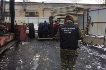После взрыва наКанонерском заводе возбудили уголовное дело