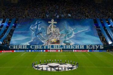 Почти идеально: победное возвращение Лиги чемпионов вПетербург