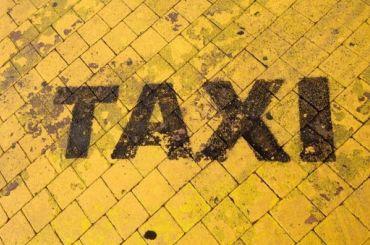 Таксист вПетербурге избил клиента задолгое ожидание