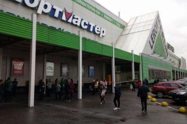 Посетителей «Леруа Мерлен» устанции метро «Пионерская» эвакуировали
