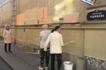 Коммунальщики снова закрасили галерею рисунков впереулке Радищева