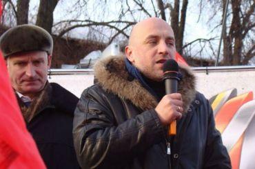 Прилепин получит президентский грант вразмере 2,6 млн рублей