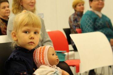Суд обязал «Конкорд» выплатить компенсации родителям пострадавших детей