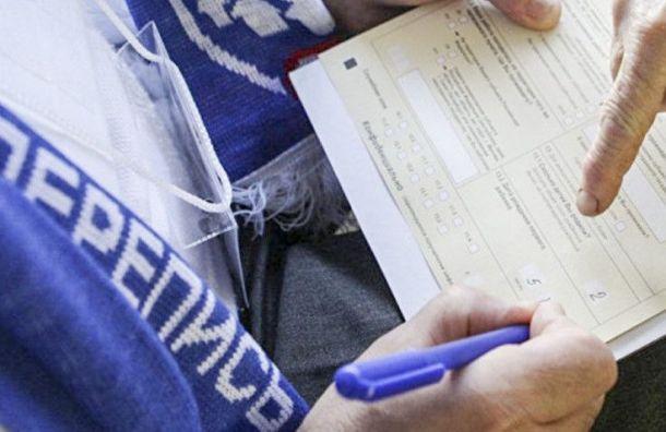 Бюджет всероссийской переписи населения составит около 33 млрд рублей