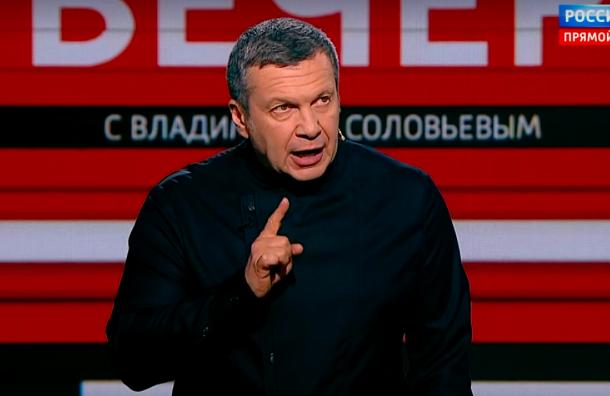 Соловьев рассказал, почему вего программе часто обсуждают Украину