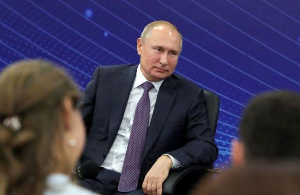 Путина просят остановить строительство ПНИ вРоссии